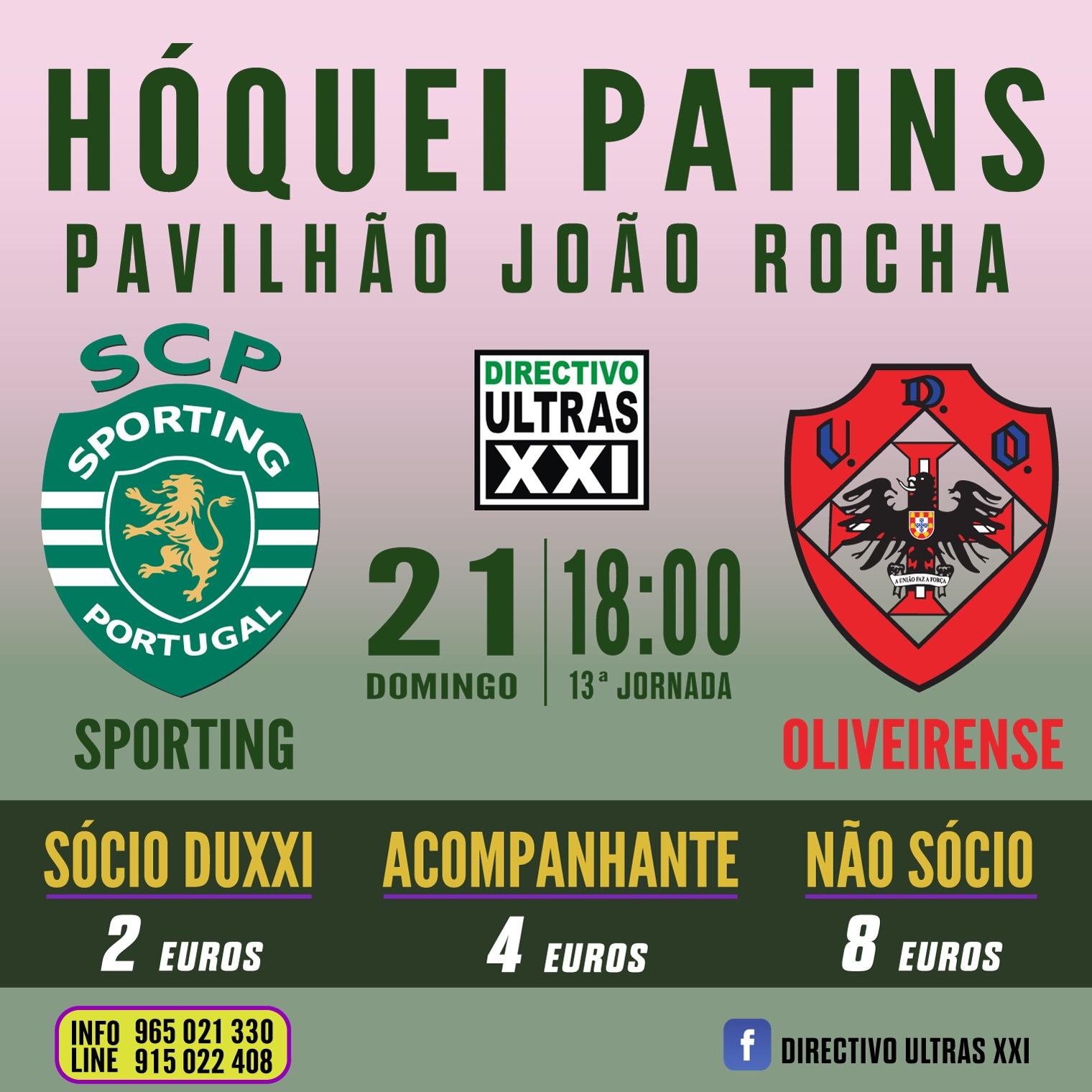 SCP vs Oliveirense | Directivo Ultras XXI
